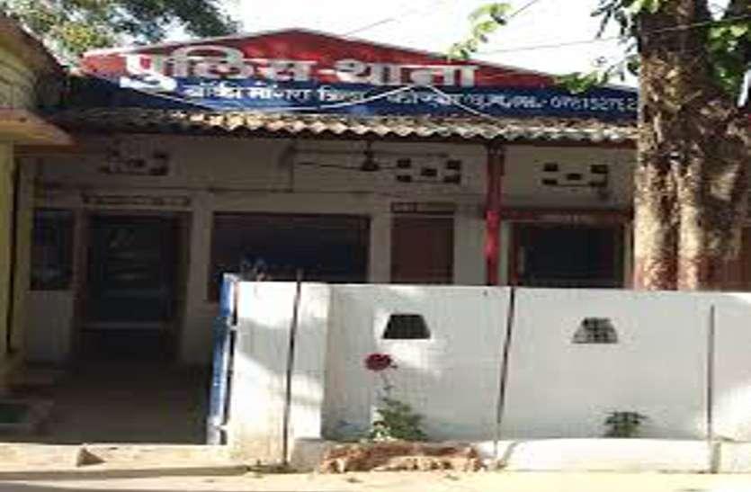 जमीन की हेराफेरी कर फंस गए पूर्व भू-अभिलेख अधीक्षक, पुलिस ने दर्ज कर लिया FIR