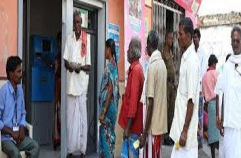 बंगाल के गांवों में इस तरह मजबूत होगी बैंकिंग सेवा