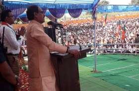 mp assembly elections 2018 छोटे किसानों का गेहंू 21 सौ रुपए प्रति क्विंटल खरीदा जाएगा:मुख्यमंत्री