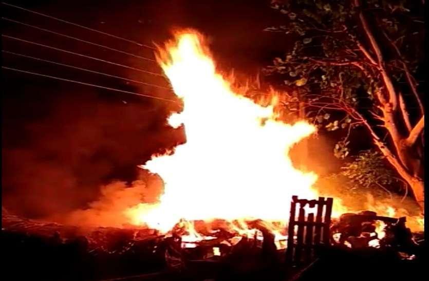 चूल्हे से उड़ी चिंगारी,  झोपड़े में आग से दो मासूम जिंदा जले ...