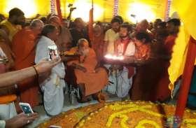 शिव की नगरी में धर्म संसदः पहले ही दिन गूंजा विश्वनाथ कॉरिडोर के लिए मंदिर-मूर्ति तोडने का मसला