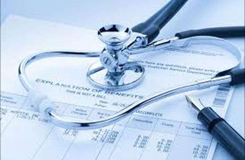 चुनाव में लगी अधिकांश डॉक्टरर्स की ड्यूटी, ग्रामीण अस्पताल दो दिन रहेंगे सूने