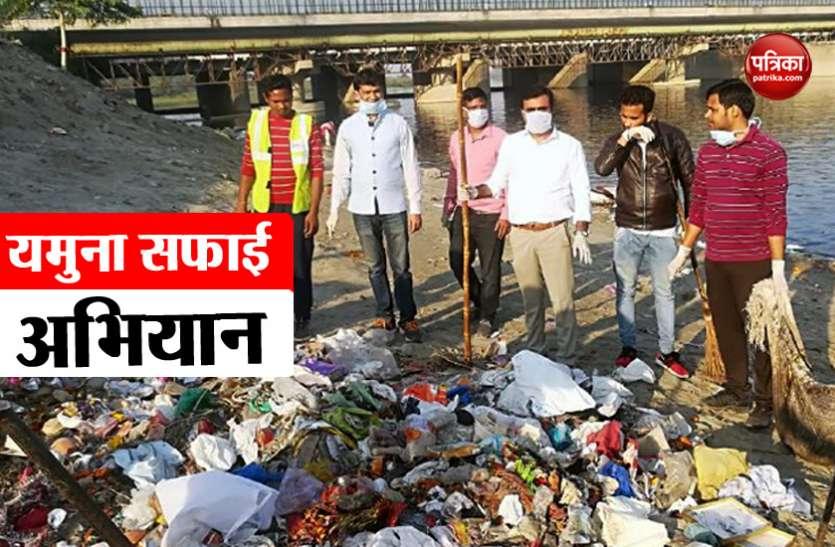 दिल्ली: डॉक्टरों ने चलाया 'यमुना सफाई अभियान', हर शनिवार करते हैं घाटों की सफाई