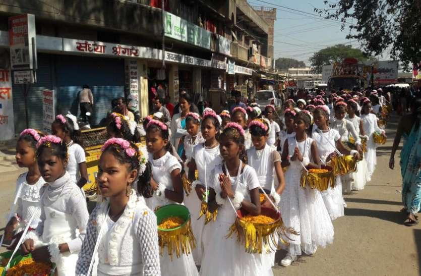 मसीहियों ने निकाली 2 किलोमीटर लंबी शोभायात्रा, कहा- ख्रीस्त हमारा राजा है, युवक-युवतियां करते रहे डांस