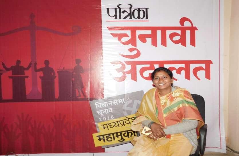 चुनावी अदालत में जैतपुर से भाजपा प्रत्याशी मनीषा सिंह क्या बोलीं, देखें वीडियो