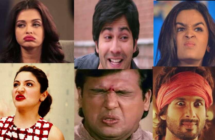 कोई 'गुल्लू' तो कोई 'पप्पू', जानें बॅालीवुड के इन 12 स्टार्स को घर पर क्या बुलाते हैं उनके मम्मी-पापा?