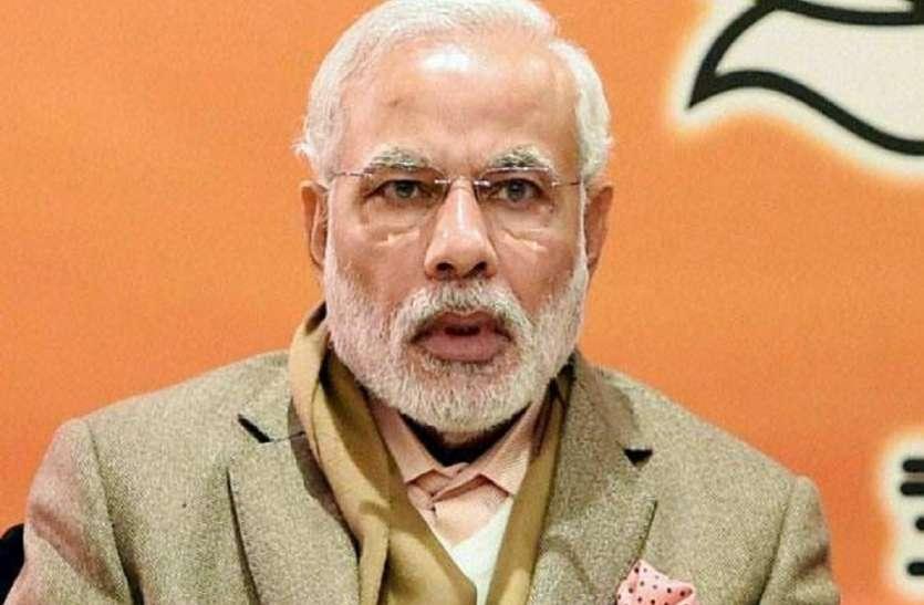 इस संत ने दिया अब तक का बड़ा बयान-बोले-पीएम मोदी ने इस पर निर्णय ले लिया है