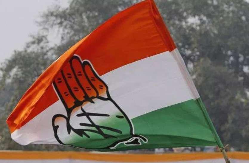 राजस्थान चुनाव 2018: 28 कांग्रेस नेता पार्टी से 6 साल के लिए निष्कासित, इन नेताओं पर गिरी गाज