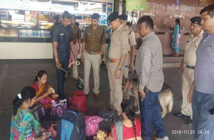सुरक्षाकर्मियों ने की प्लेटफार्म- ट्रेनों में  तलाशी