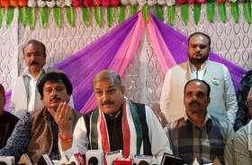 election 2018 भाजपा को मंदिराइटिस नाम की बीमारी, चुनावों के मौसम में रहता है इसका जोर, जानिए कांग्रेस नेता ने क्या बताए इसके लक्षण