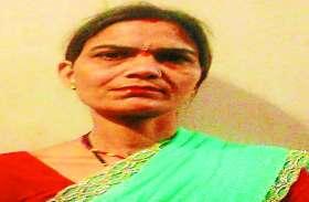 जान बचाने के लिए चीखती रही महिला फिर भी गला घोंटकर कर दी हत्या,मासूम ने बताई कहानी