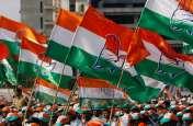 यूपी यूथ कांग्रेस के अध्यक्ष बने दीपांकर सिंह