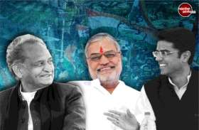 राम मंदिर की बहस में कूदे गहलोत...भाजपा के लिए कही ऐसी बात