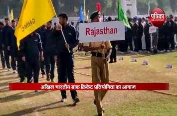 राजस्थान ने दी तेलंगाना को मात...पूरी जानकारी के लिए देखिए वीडियो