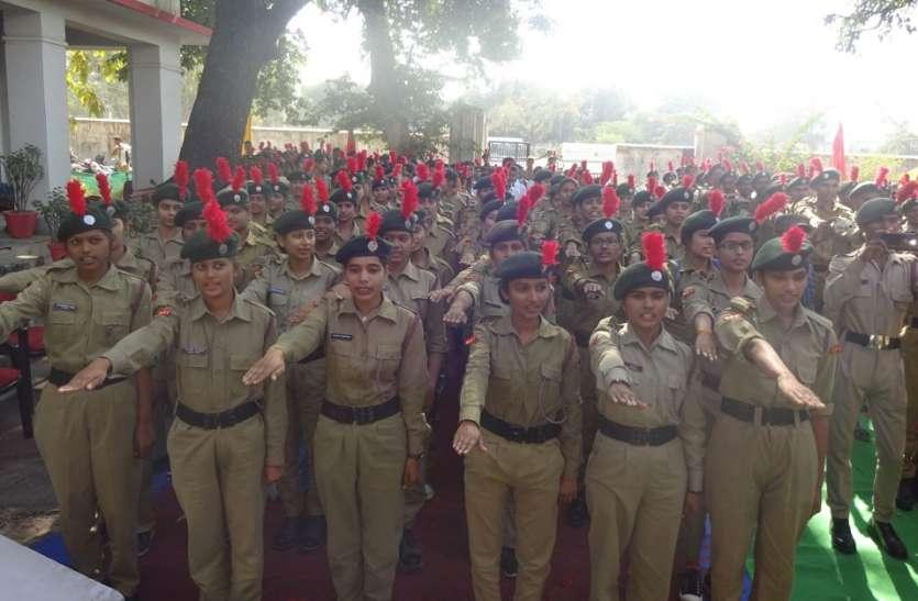 उत्सव के रूप में मनाया गया 70 वां एनसीसी दिवस