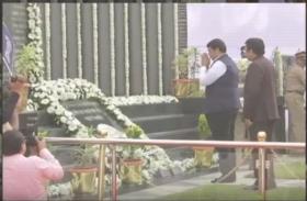 VIDEO: 26/11 हमले में मारे गए लोगों को सीएम फडणवीस ने दी श्रद्धांजलि