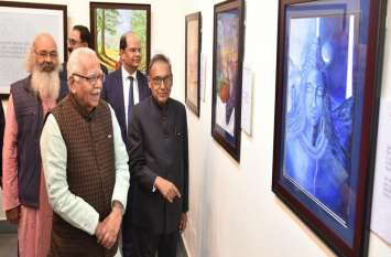 राज्यपाल ने पूर्व मुख्य सचिव शम्भु नाथ की चित्रकला प्रदर्शनी का उद्घाटन किया