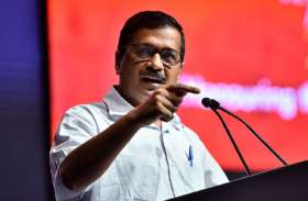 दिल्ली: सीएम केजरीवाल ने पुरानी पेंशन योजना को लागू करने की घोषणा की