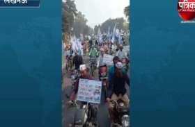 video : आप पार्टी के स्थापना दिवस पर निकाली  बाइक रैली