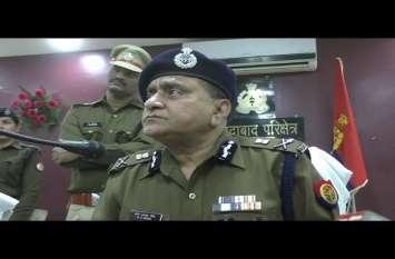 शामली में पुलिस हिरासत में मर्डर मामले में डीजीपी ने दिया चौंकाने वाला बयान