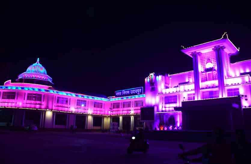 उदयपुर ने इस मामले में दी है टू स्टार की अर्जी, पढ़िए पूरी खबर....