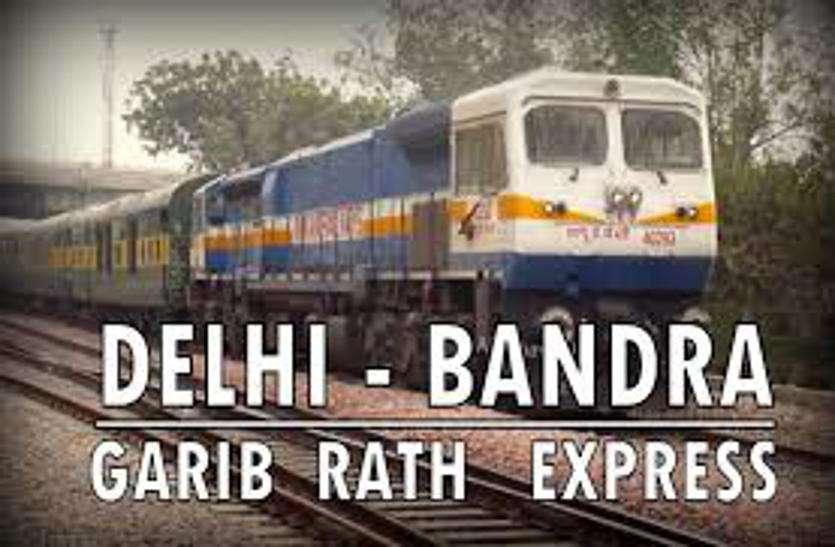 गरीब रथ ट्रेन में अनाधिकृत वैण्डर की दबंगई