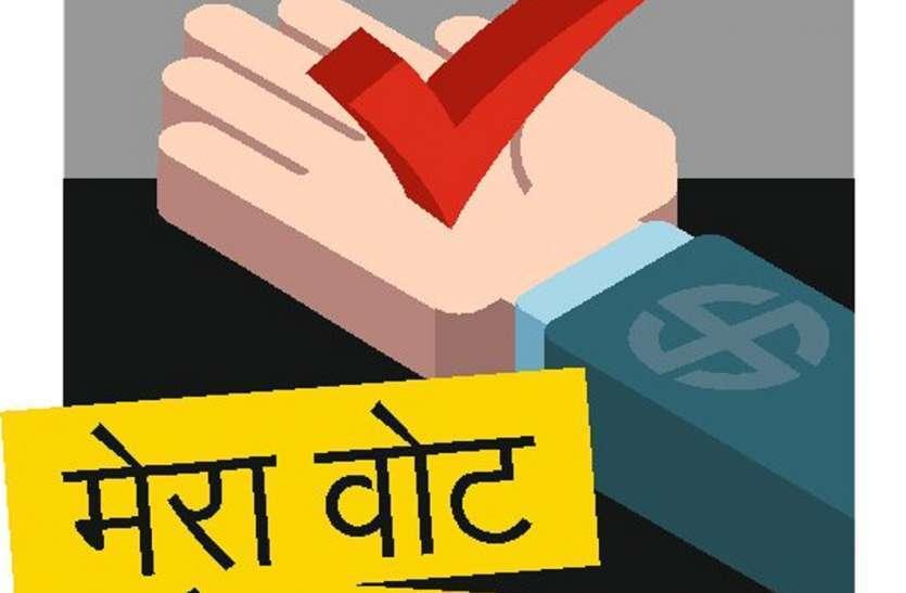 चुनावी सवालों पर एमएलएसयू के  युवा मतदाता हो गए चित्त, नहीं जानते निर्वाचन अधिकारी कौन ?