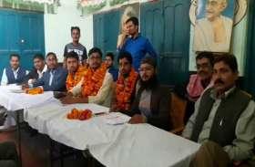 जिले में यूथ कांग्रेस कमेटी का हुआ गठन, संगठनों को तैयार करने में जुटी पार्टियां