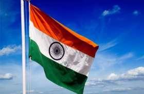 गोस्वामी तुलसीदास रचित रामचरित मानस के इस दोहे में छिपे हैं भारत के 29 राज्यों के नाम