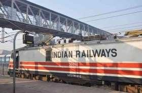 West Central Railway ने Group C और Group D पदों के लिए निकाली भर्ती, जल्दी करें आवेदन