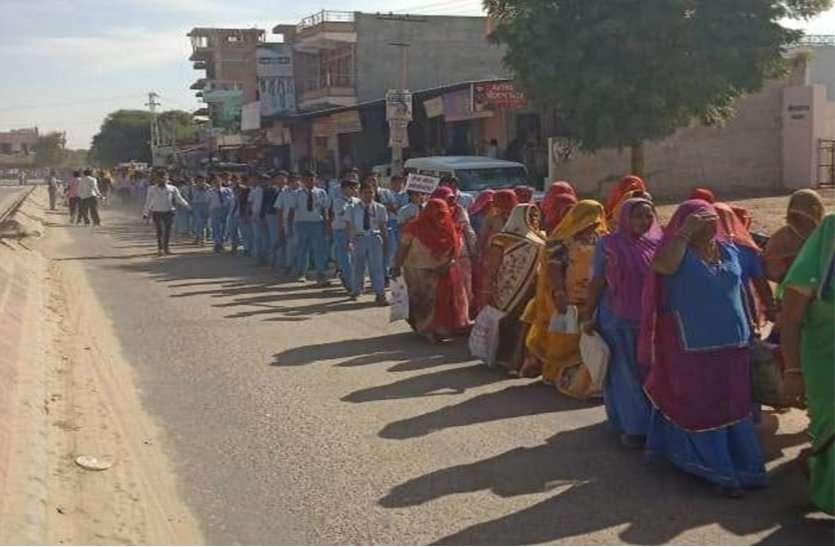 रैली निकालकर किया मतदान का आह्वान
