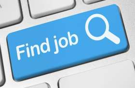 TNPSC ने सहायक इंजीनियर के पदों के लिए निकाली भर्ती, इस तिथि तक करें आवेदन