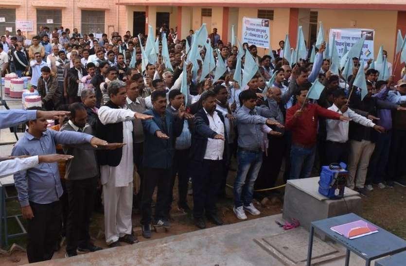 मतदान दल कर्मचारियों को दिलाई मतदान की शपथ