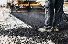 Patrika Impact : भटेवर-उदयपुर नेशनल हाइवे रोड पर नए सिरे से डामर डालकर दुरस्त करवाई सड़क, वाहन चालकों को मिली राहत