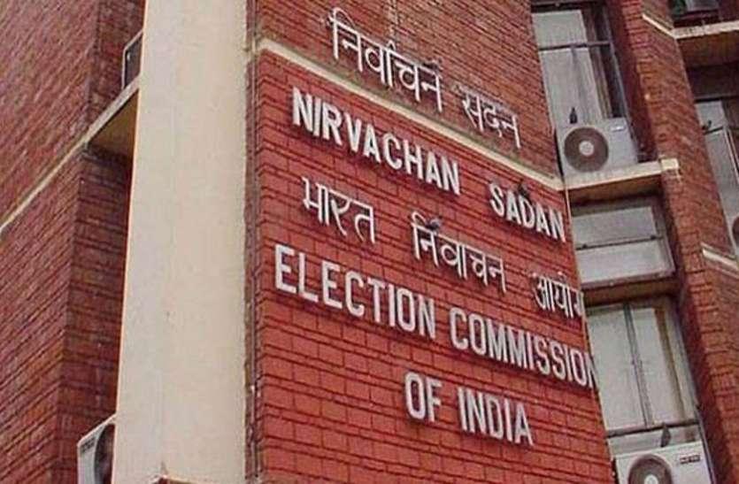 Rajasthan election 2018 : बैलेट पेपर छपे, मशीनें पहुंची स्ट्रांग रूम में, सात जिलों में जाएंगे बैलेट  और  पोस्टल मतपत्र...