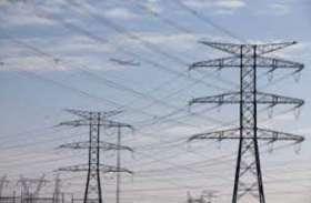 केंद्र सरकार की नीति के खिलाफ बिजली कर्मचारी और अभियंताओं का हड़ताल का ऐलान