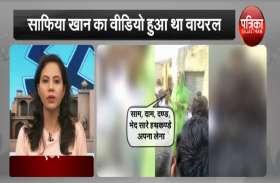 रामगढ़ से कांग्रेस प्रत्याशी साफिया खान को नोटिस