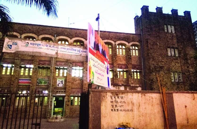 कभी हुआ करती थी जेल, अब चलता है मनपा स्कूल