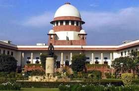 बिहार सरकार को लगी सुप्रीम कोर्ट की फटकार,कहा- सरकार के खिलाफ जारी करेंगे आदेश