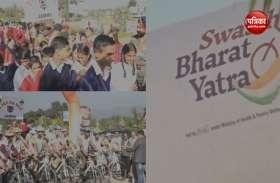 Video: उधमपुर पहुंची 'स्वस्थ भारत' यात्रा, एनसीसी कैडेट ने लोगों को दिया फिट रहने का संदेश