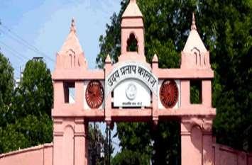 यूपी कॉलेज में छात्रसंघ चुनाव के लिए नामांकन 28 को, सुरक्षा के रहेंगे सख्त बंदोबस्त