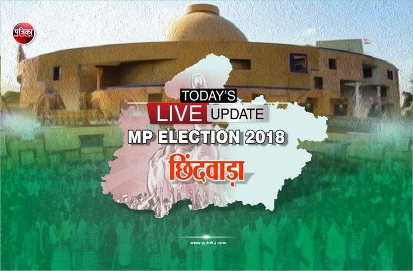 मतदाताओं ने इवीएम का बटन दबाकर कैद किया अपना नेता