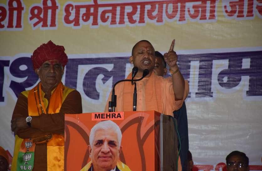 VIDEO : योगी को जयपुर एयरपोर्ट पर कांग्रेस प्रत्याशी बोला राहुल का नाम मतलब दिन खराब...