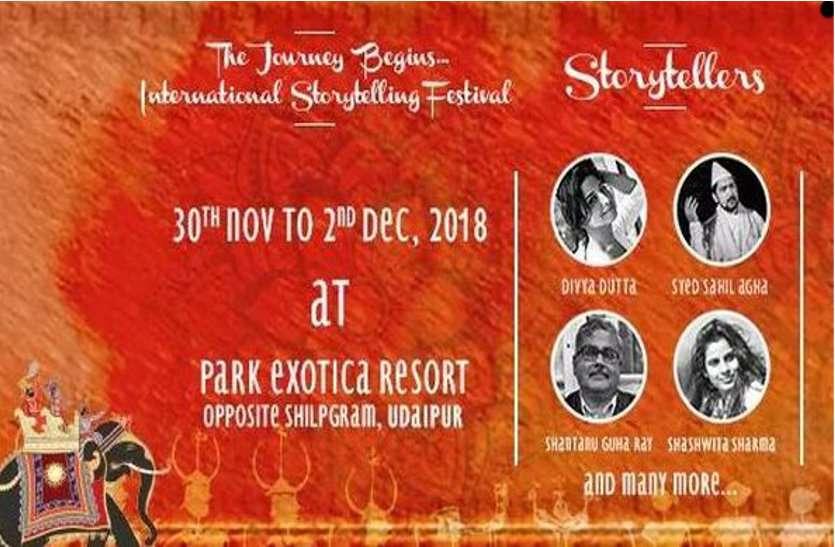 उदयपुर में इस तारीख से लगने वाला है कहानीकारों का मेला...