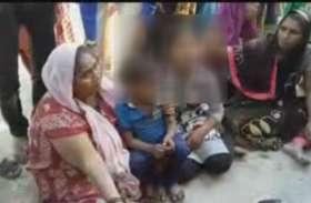 ये खबर दिलों को झकझोर देगी, मां की मौत के बाद बच्चों ने भीख मांगकर किया अंतिम संस्कार