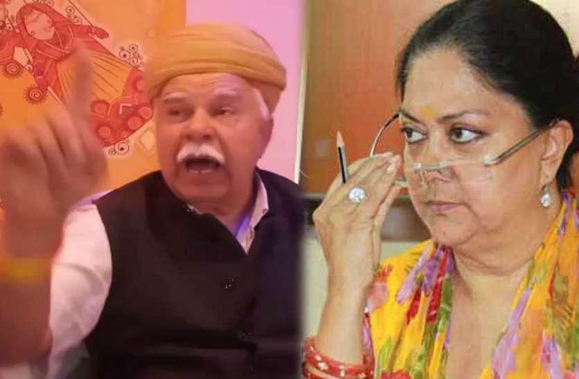VIDEO :  लोकेन्द्र सिंह कालवी ने CM राजे को बताया सांप की मौसी