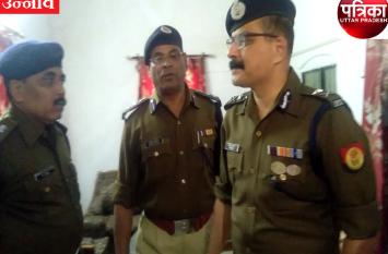 आईजी के पुलिस अधीक्षक कार्यालय के निरीक्षण के दौरान मचा हड़कंप