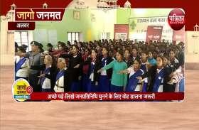 ग्राउंड रिपोर्ट : सीकर के भगवानपुरा स्तिथ स्कूल में सरगम सप्ताह मनाया गया
