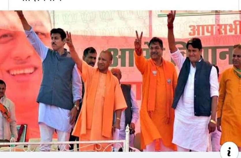 कांग्रेस ने आतंकियों को बिरयानी खिलाई, भाजपा ने गोली मारी