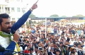 नागौर लोकसभा पर शानदार जीत के बाद हनुमान बेनीवाल का बड़ा बयान, मंत्री बनने को लेकर बोले ये बात